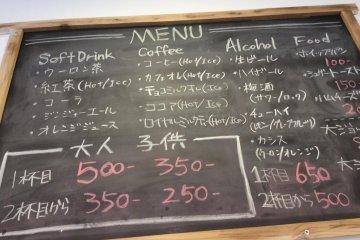Drink menu at Su Lab