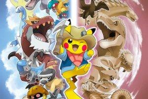 Pokémon Fossil Museum
