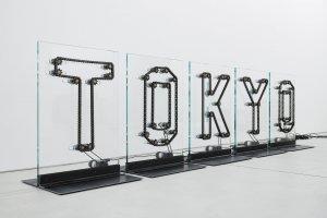 TOKYO Machine Exhibition