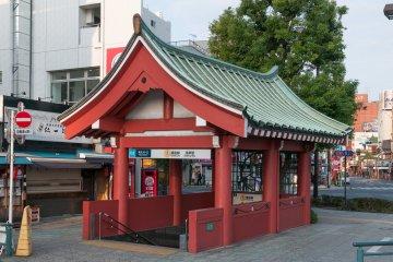 Asakusa Station