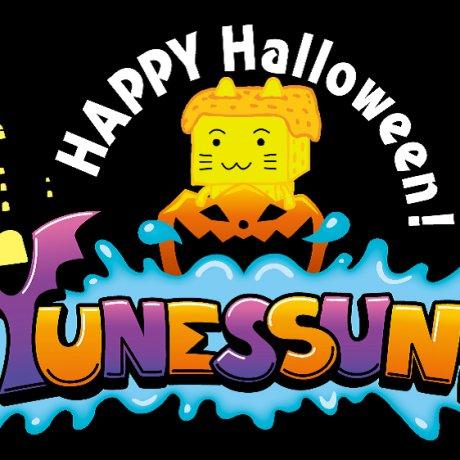 Happy Halloween Yunessun