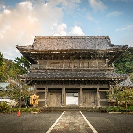 Kamakura's Komyoji Temple
