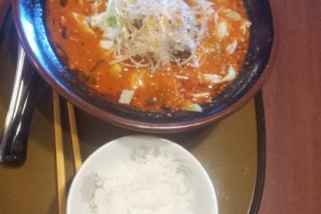 Tantanmen with free rice