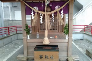 In front of Nonaka Shrine