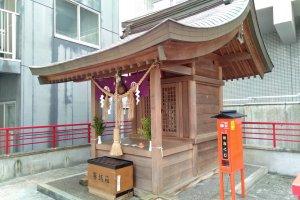 Nonaka Shrine