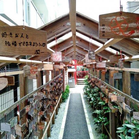 """Sendai's """"For Love Or Money"""" Shrine"""