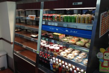 <p>There is a large variety of beverages available to go with any freshly made meal; during the day Hotto Motto also has some pre-prepared meals in its lobby reefer for those in an extreme rush to get a meal</p>