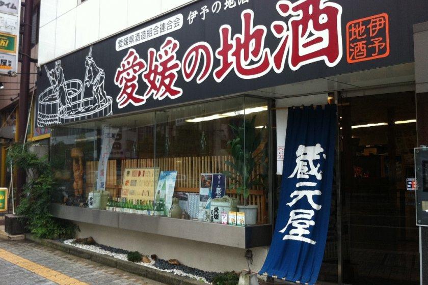 Ehime no Jizake \'antenna shop\'