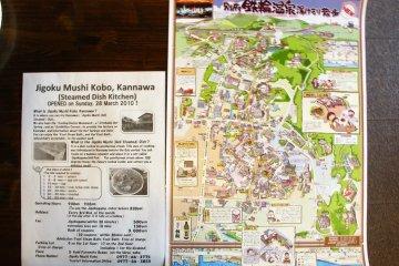 Menu and map