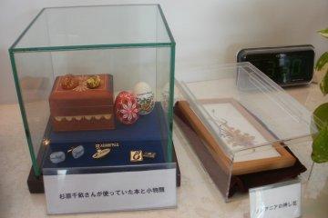 Items which belonged to Chiune Sugihara
