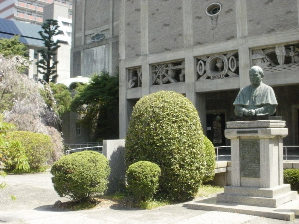 Memorial Cathedral for World Peace - Hiroshima - Japan ...