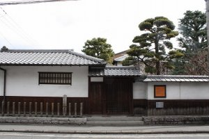 The outside of the Niijima Mansion