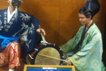 Lots of Akita culture here