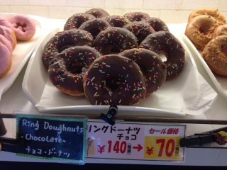 It is impossible to get a very large freshly baked donut in Japan at prices like these unless going to Kuruton