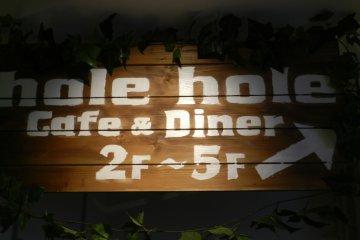 Sunday Coffee Stand and Hole Hole