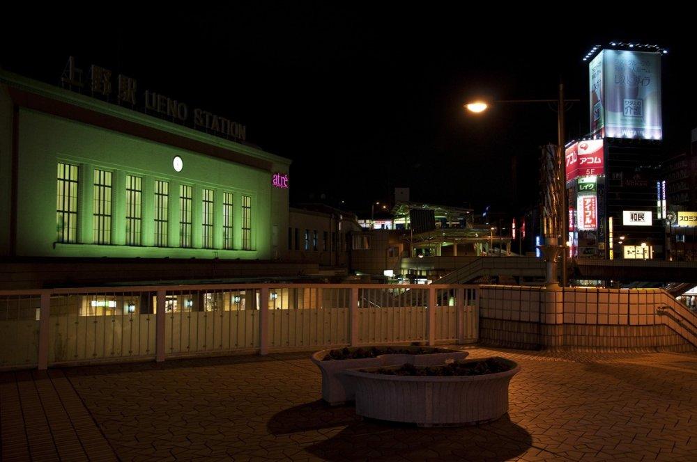Night view of JR Ueno station building