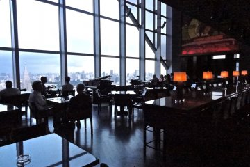 New York Grill at Park Hyatt Tokyo