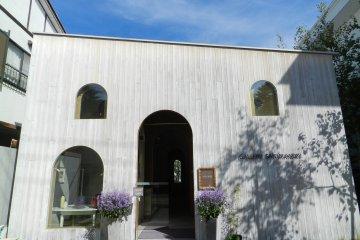 Sakuranoki Gallery