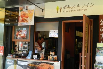 Karuizawa Kitchen