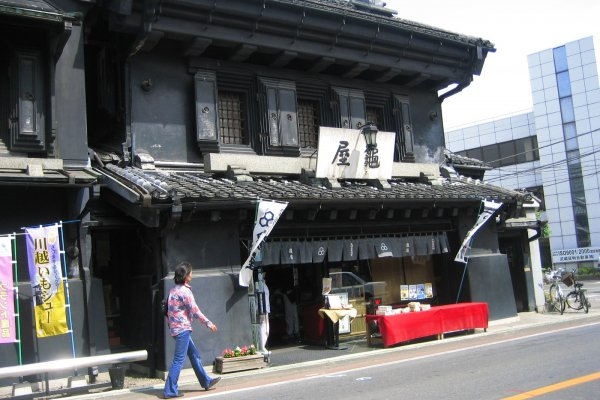 Kurazukuri Street with its old fire-proof warehouse-style buildings