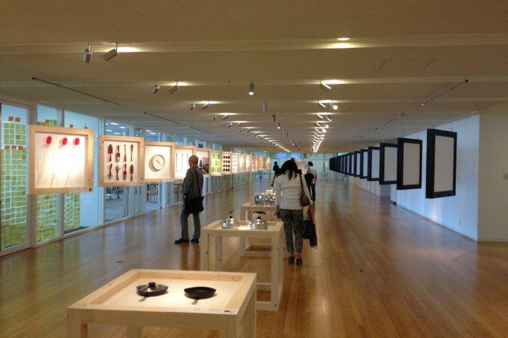 Tokyo Design Hub