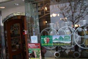 Caravan Coffee in Motomachi.