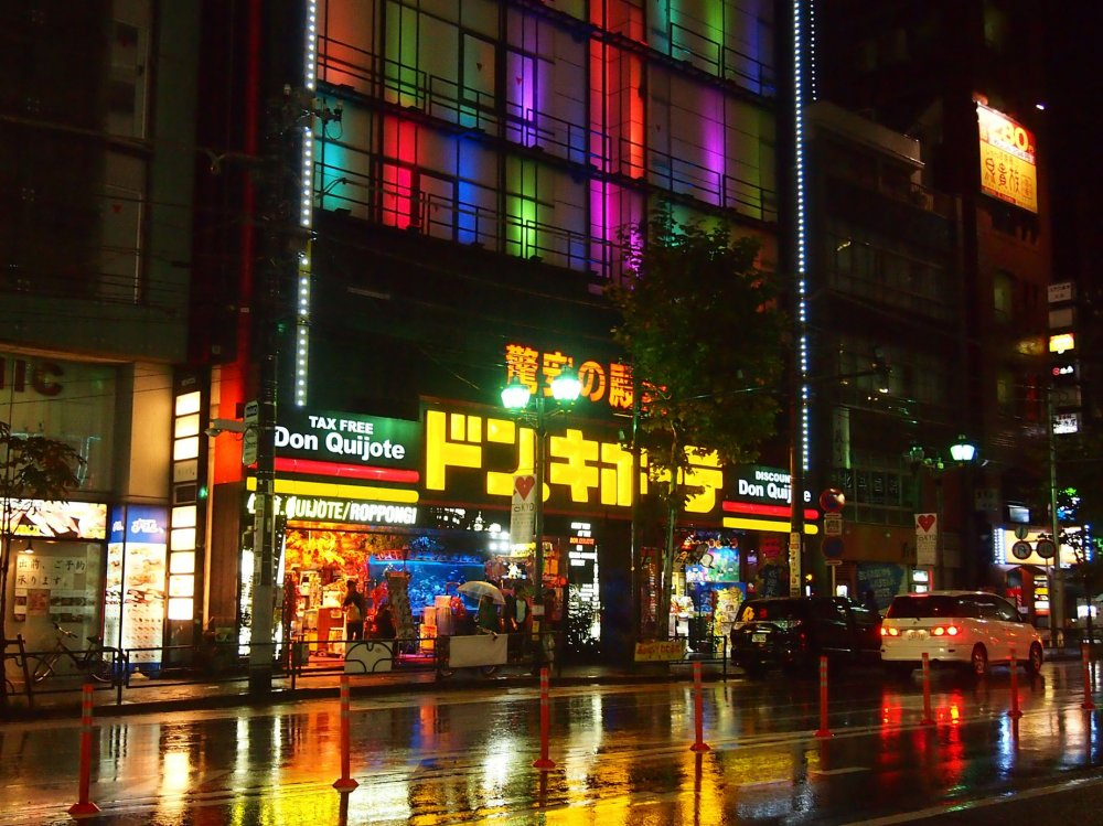 Don Quijote (Roppongi) is housed in a colourful building. Its colours bounce off the wet pavements on a rainy day.