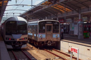 A lot of local train lines start from Okayama station