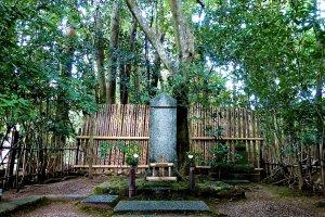 O túmulo de Koetsu Hon Ami