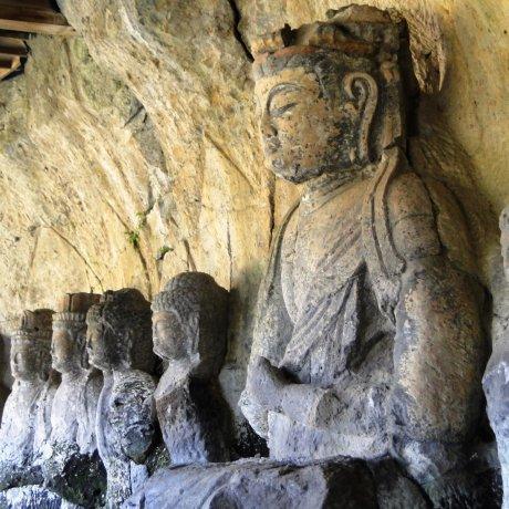 The Stone Buddhas of Usuki