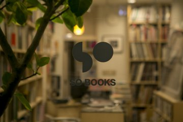 So Books, Shibuya