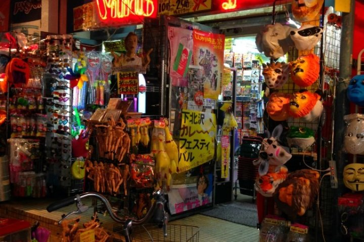 VILLAGE VANGUARD 시모키타자와점