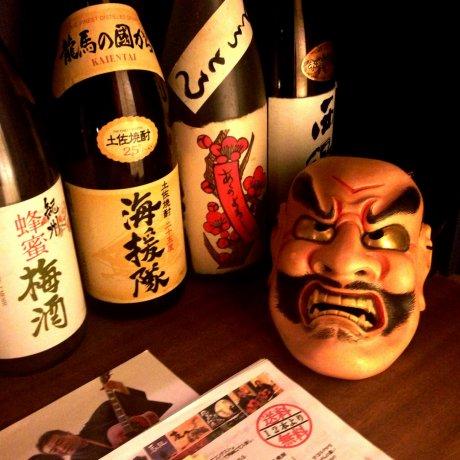 Kyoto Shishin Samurai Cafe and Bar