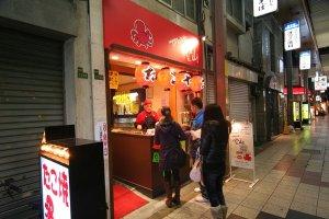 大阪美食 - 章魚小丸子「堂山」