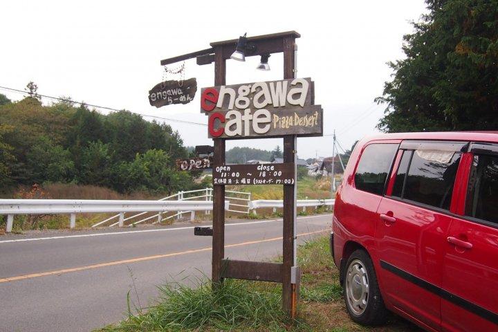 Cafe Engawa