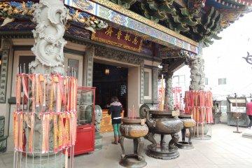 Mazu Miao Temple, Yokohama