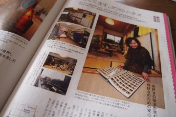 A feature on Enishiya in a guidebook to Sapporo!