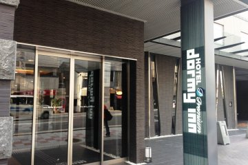 Dormy Premium Inn in Kyoto is less than 5 minutes from the Railway Station
