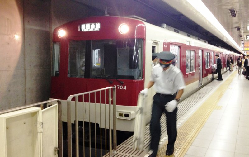 <p>Wifi is available at many subway stations in Kyoto City.</p>