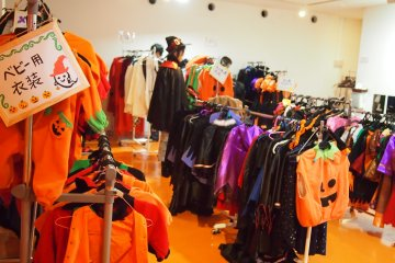 GAO Activity Center loans out Halloween costumes for both children and adults during the Halloween period!