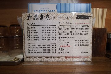 """Menu of Shingen Ramen. """"Half"""" ramen (half-sized ramen) is available for small-eaters or if you want to try another item. The cha-han (fried rice) is recommended!"""