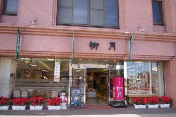 Tokachi Kingdom of Sweets