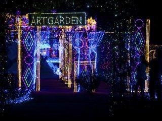 Entrance to the Art Garden