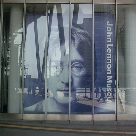 The John Lennon Museum