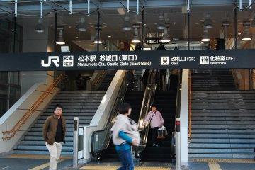 JR Station in Matsumoto city