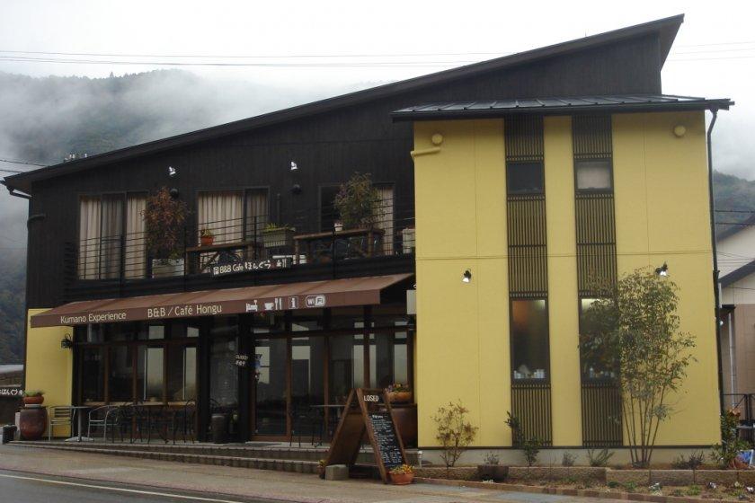 B & B Cafe Hongu View