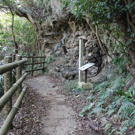 Захоронение Иха Нуру