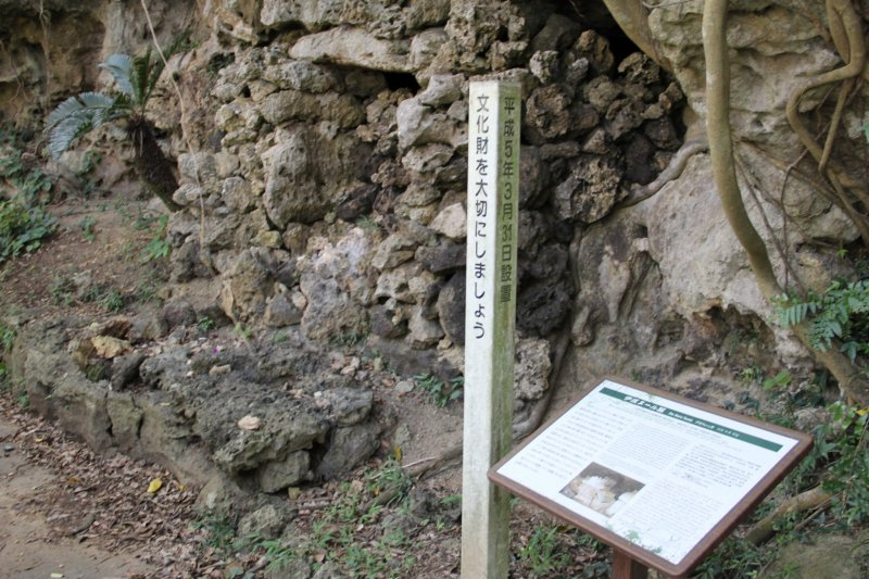 <p>A small placard in English and Japanese next to the tomb details the importance of the site</p>