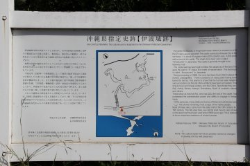 <p>The large sign at the site shows an artist&#39;s rendition of the castle grounds and briefly describes the archeological finds in the area</p>