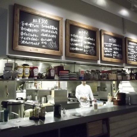 Cafe Park ที่ เอบิสึ